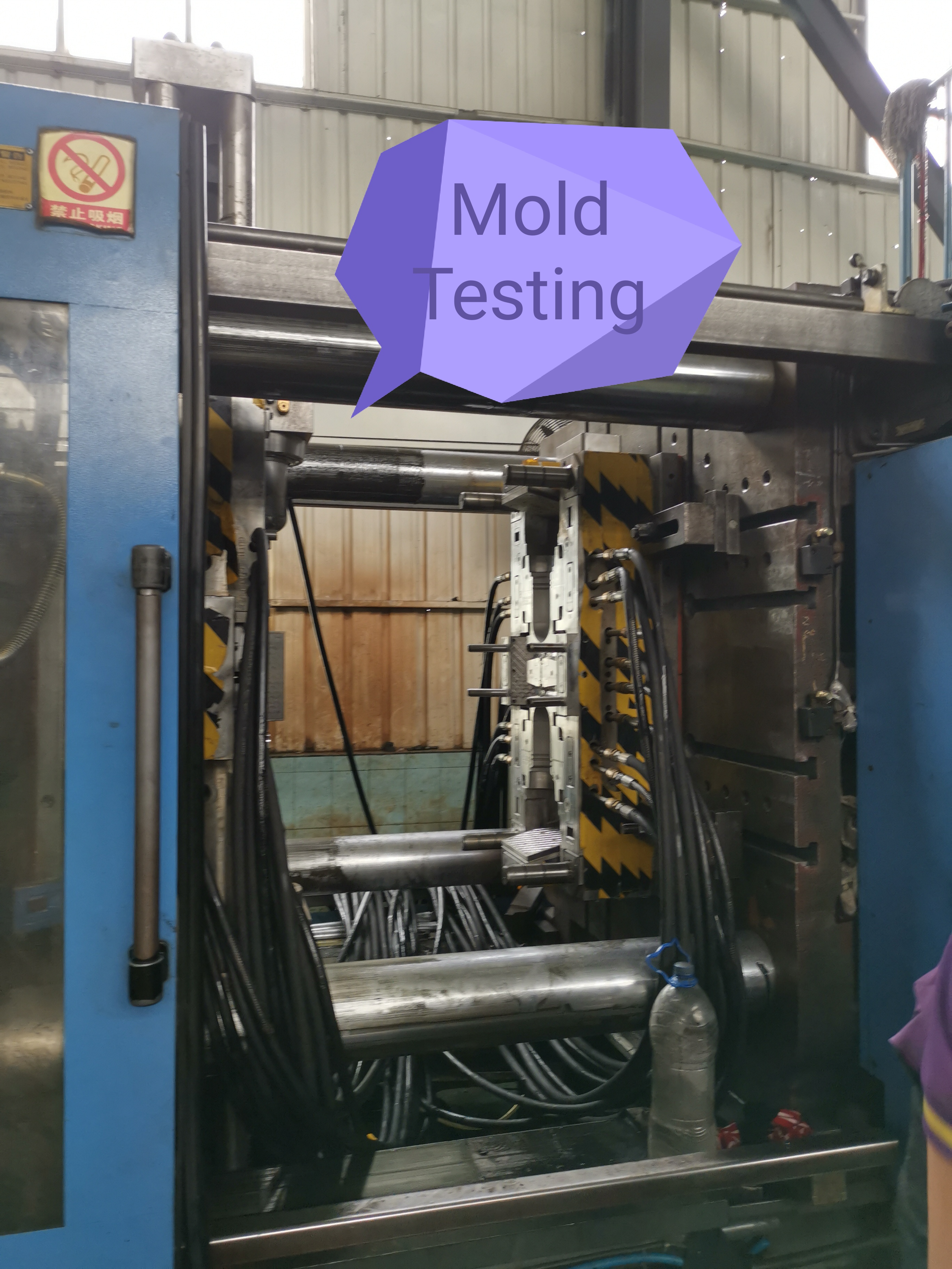 What is Injection Molding